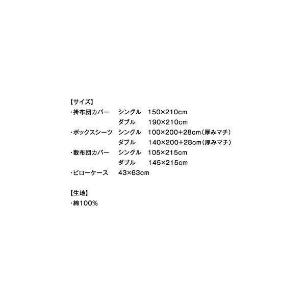 無地ネイビー ベッド用 ボックスシーツ の単品(マットレス用カバー) ダブル 色-無地ネイビー /綿100%|kaitekibituuhan|04