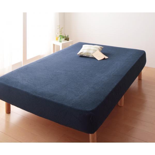 タオル地 ベッド用 ボックスシーツ の同色2枚セット シングル ショート丈 色-ローズピンク /綿100%パイル|kaitekibituuhan|08