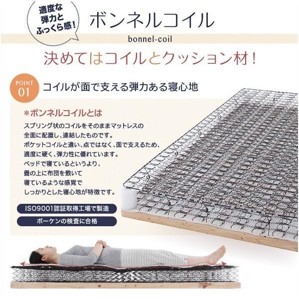 脚付きマットレスベッド 脚15cm ワイドK200 (ボンネルコイル スプリング) マイクロファイバー敷きパッド一体型ボックスシーツ付き 色-さくら|kaitekibituuhan|03