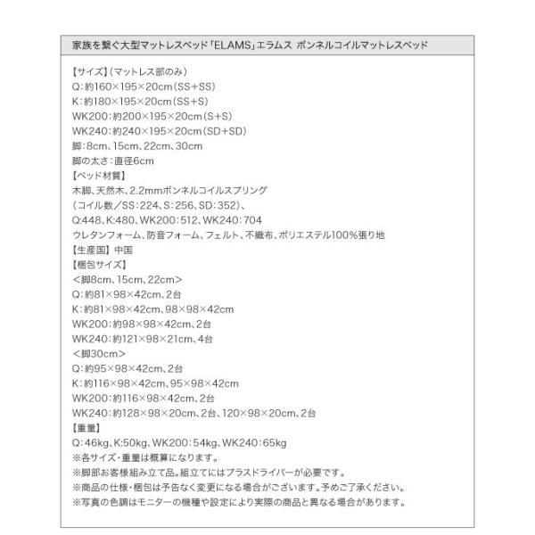 脚付きマットレスベッド ワイドK200 (ボンネルコイルマットレス) 脚15cm (タオルタイプセット) スプリング|kaitekibituuhan|04