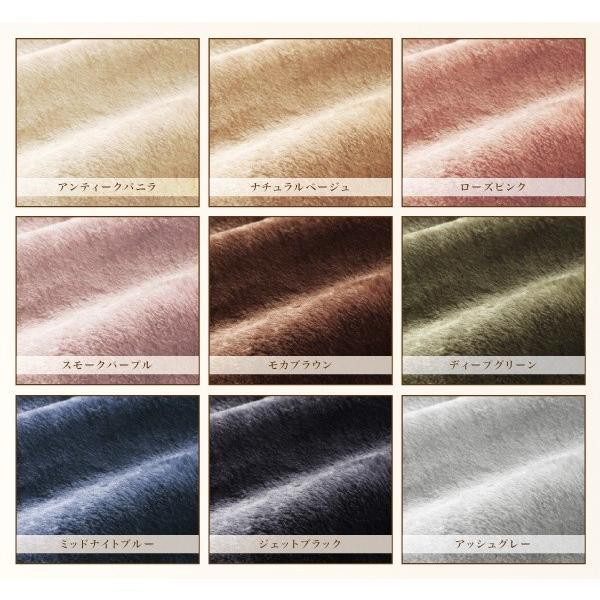 ピローケース(枕カバー)の単品1枚 /マイクロファイバー プレミアム 暖かい|kaitekibituuhan|02