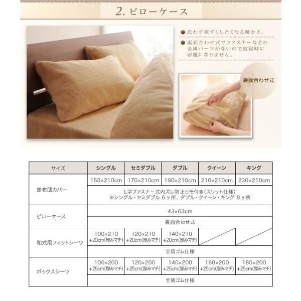 ピローケース(枕カバー)の単品1枚 /マイクロファイバー プレミアム 暖かい|kaitekibituuhan|03