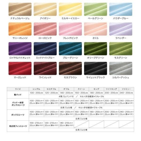 ベッド用 ボックスシーツの単品(マットレス用カバー) キング /タオル地 通気性 綿100%パイル|kaitekibituuhan|03