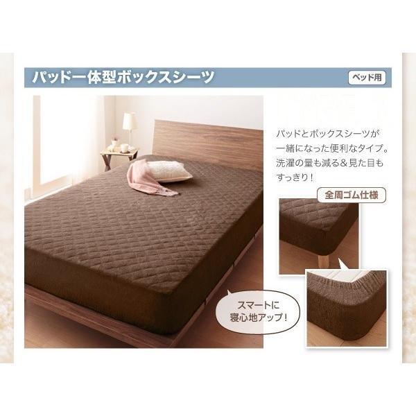 敷きパッド一体型ボックスシーツ の同色2枚セット シングル ショート丈 /タオル地 通気性 洗える 綿100%パイル kaitekibituuhan 02