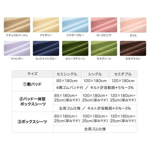 敷きパッド一体型ボックスシーツ の同色2枚セット シングル ショート丈 /タオル地 通気性 洗える 綿100%パイル kaitekibituuhan 03