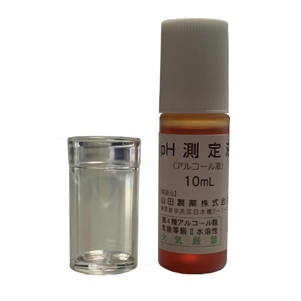 pH試験液 アルカリイオン整水器用|kaitekidesu