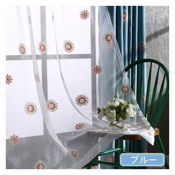 レースセット おしゃれ 北欧 安い 遮光裏地付き可能 レースカーテン 花柄 オーダーカーテン 植物 送料無料|kaitekihome|14