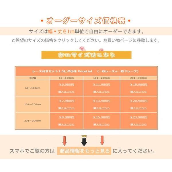 オーダーカーテン 遮光可能 裏地付き可能 葉柄 カーテンセット プリント 柄 オーダー 薄手 オシャレ 送料無料 幅60〜100cm丈101〜200cm kaitekihome 02