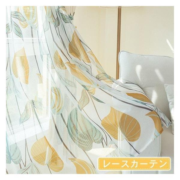 オーダーカーテン 遮光可能 裏地付き可能 葉柄 カーテンセット プリント 柄 オーダー 薄手 オシャレ 送料無料 幅60〜100cm丈101〜200cm kaitekihome 05