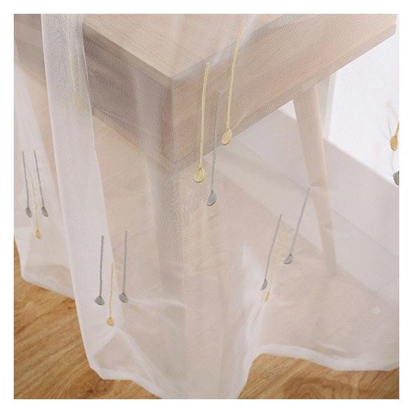レースカーテン 刺繍 オーダー カーテン レース 子供部屋 かわいい 透ける 飾り 送料無料 流星群 北欧 リビング kaitekihome 06