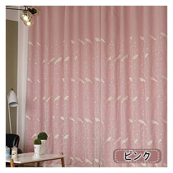 カーテン レース セット 鳥 レースカーテン 刺繍 一体型カーテン オーダーカーテン 北欧 安い 柄 グリーン ピンク ベージュ|kaitekihome|05