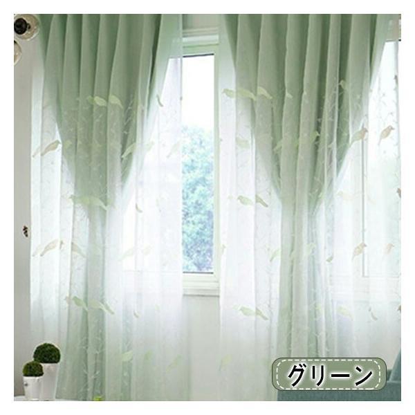 カーテン レース セット 鳥 レースカーテン 刺繍 一体型カーテン オーダーカーテン 北欧 安い 柄 グリーン ピンク ベージュ|kaitekihome|07