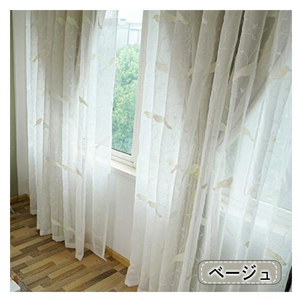 カーテン レース セット 鳥 レースカーテン 刺繍 一体型カーテン オーダーカーテン 北欧 安い 柄 グリーン ピンク ベージュ|kaitekihome|08