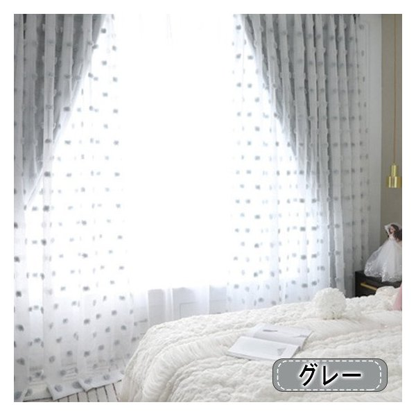 子供部屋 カーテン オーダーカーテン 安い 遮光 3級遮光 一体型カーテン 姫系 ドット 飾り 可愛い レース付き 送料無料  kaitekihome 05