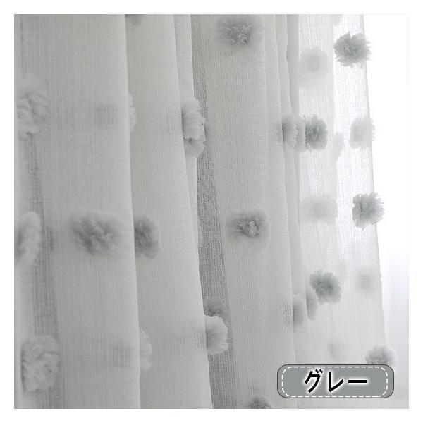 子供部屋 カーテン オーダーカーテン 安い 遮光 3級遮光 一体型カーテン 姫系 ドット 飾り 可愛い レース付き 送料無料  kaitekihome 06