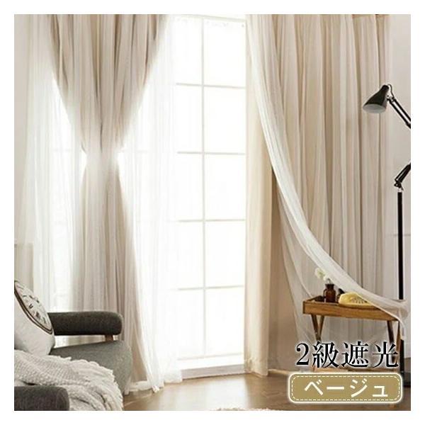 カーテン 子供部屋 女の子 遮光 1級 遮光カーテン 一体型カーテン 1級遮光 レースセット 姫系 オーダーカーテン 北欧 タッセル付き|kaitekihome|04