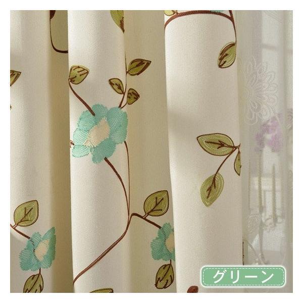カーテン ローズ 刺繍 オーダーカーテン 花柄 柄 薔薇 バラ かわいい オーダー おしゃれ 北欧|kaitekihome|06
