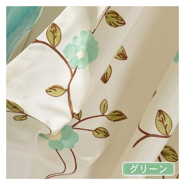 カーテン ローズ 刺繍 オーダーカーテン 花柄 柄 薔薇 バラ かわいい オーダー おしゃれ 北欧|kaitekihome|07