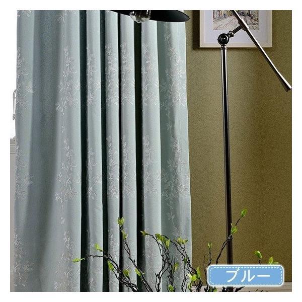 オーダーカーテン 北欧 おしゃれ 刺繍 リーフ柄 送料無料 裏地付き可能 ドレープカーテン オーダー 遮光可能 ブルー|kaitekihome|13