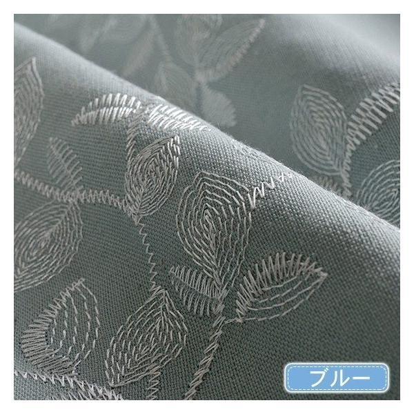 オーダーカーテン 北欧 おしゃれ 刺繍 リーフ柄 送料無料 裏地付き可能 ドレープカーテン オーダー 遮光可能 ブルー|kaitekihome|14