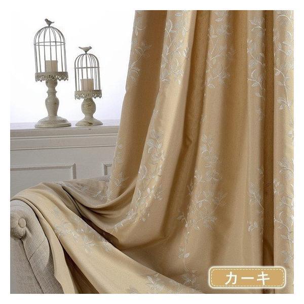 遮光 カーテン おしゃれ 遮光裏地付き可能 安い ドレープカーテン 刺繍 クリスマス 北欧 お得サイズ オーダー ナチュラル 幅60〜100cm×丈101〜200cm kaitekihome 05