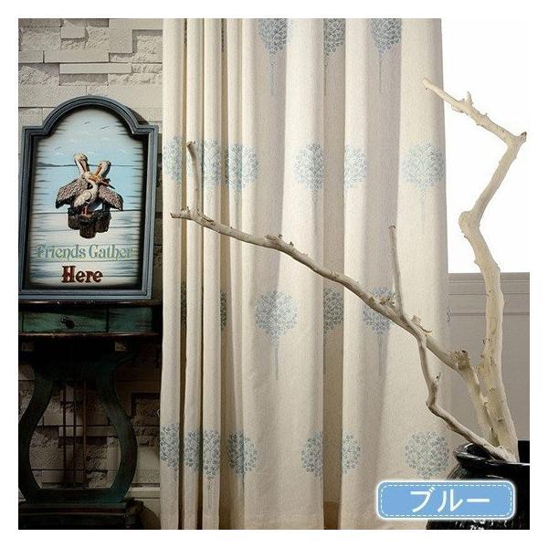 オーダーカーテン 北欧 おしゃれ 裏地付き可能 遮光可能 ドレープ 花柄 刺繍 ブルー タッセル付き オーダーメイド 安|kaitekihome|12