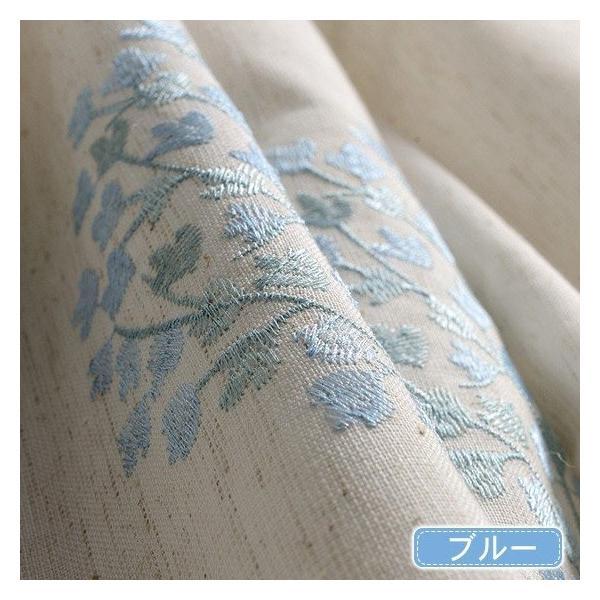 オーダーカーテン 北欧 おしゃれ 裏地付き可能 遮光可能 ドレープ 花柄 刺繍 ブルー タッセル付き オーダーメイド 安|kaitekihome|13