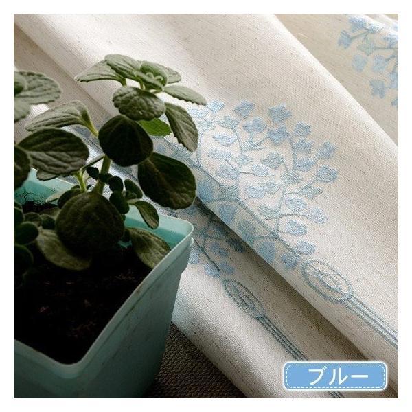 オーダーカーテン 北欧 おしゃれ 裏地付き可能 遮光可能 ドレープ 花柄 刺繍 ブルー タッセル付き オーダーメイド 安|kaitekihome|14