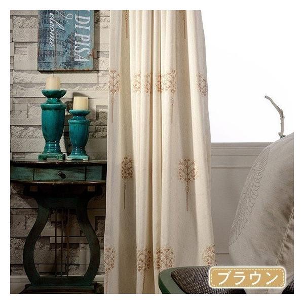 オーダーカーテン 北欧 おしゃれ 裏地付き可能 遮光可能 ドレープ 花柄 刺繍 ブルー タッセル付き オーダーメイド 安|kaitekihome|08