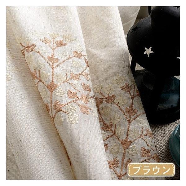 オーダーカーテン 北欧 おしゃれ 裏地付き可能 遮光可能 ドレープ 花柄 刺繍 ブルー タッセル付き オーダーメイド 安|kaitekihome|10