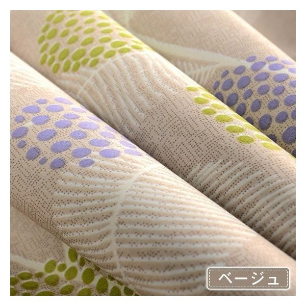 オーダーカーテン プリント カーテン オーダー 遮光カーテン グレー ベージュ 2級遮光 植物 リーフ柄 遮熱 保温 送料無料|kaitekihome|11