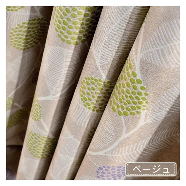 オーダーカーテン プリント カーテン オーダー 遮光カーテン グレー ベージュ 2級遮光 植物 リーフ柄 遮熱 保温 送料無料|kaitekihome|10