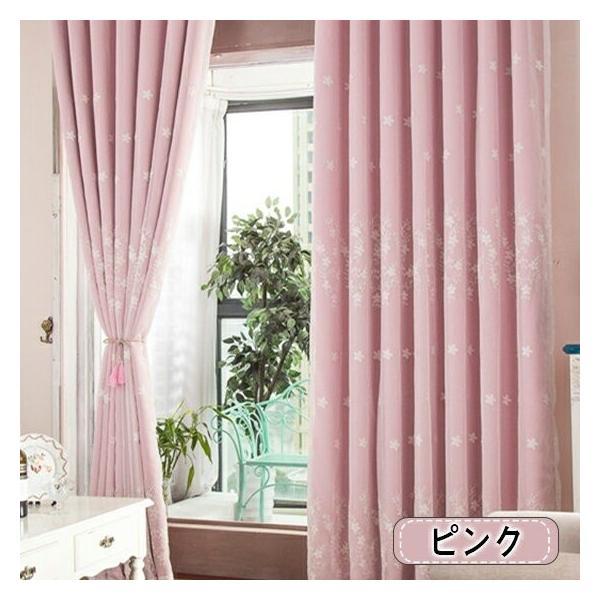 一体型カーテン カーテン おしゃれ 遮光 安い 子供部屋 女の子 ピンク かわいい 北欧 オーダーカーテン 花柄 刺繍 レース付き 安い|kaitekihome|03