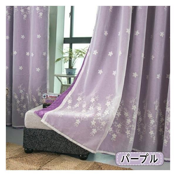 一体型カーテン カーテン おしゃれ 遮光 安い 子供部屋 女の子 ピンク かわいい 北欧 オーダーカーテン 花柄 刺繍 レース付き 安い|kaitekihome|06