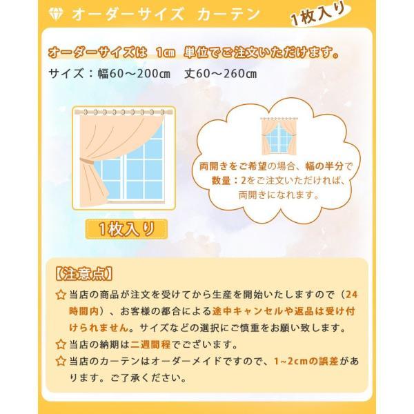 一体型カーテン カーテン おしゃれ 遮光 安い 子供部屋 女の子 ピンク かわいい 北欧 オーダーカーテン 花柄 刺繍 レース付き 安い|kaitekihome|09