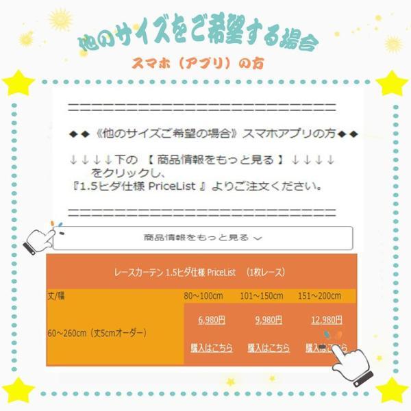 一体型 カーテン 安い お得サイズ かわいい 子供部屋 送料無料 リビング 花柄 遮光 kaitekihome 02