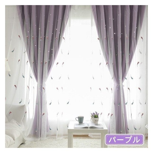 一体型 カーテン 安い お得サイズ かわいい 子供部屋 送料無料 リビング 花柄 遮光 kaitekihome 04