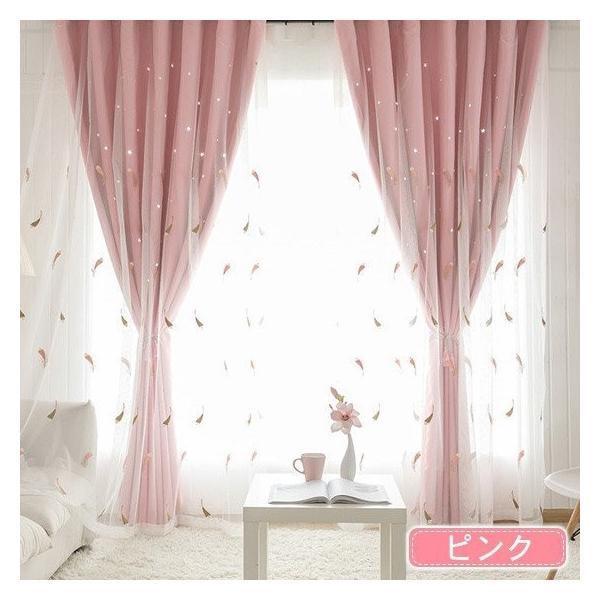 一体型 カーテン 安い お得サイズ かわいい 子供部屋 送料無料 リビング 花柄 遮光 kaitekihome 05