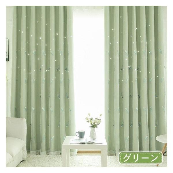 一体型 カーテン 安い お得サイズ かわいい 子供部屋 送料無料 リビング 花柄 遮光 kaitekihome 07