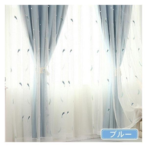 一体型 カーテン 安い お得サイズ かわいい 子供部屋 送料無料 リビング 花柄 遮光 kaitekihome 08
