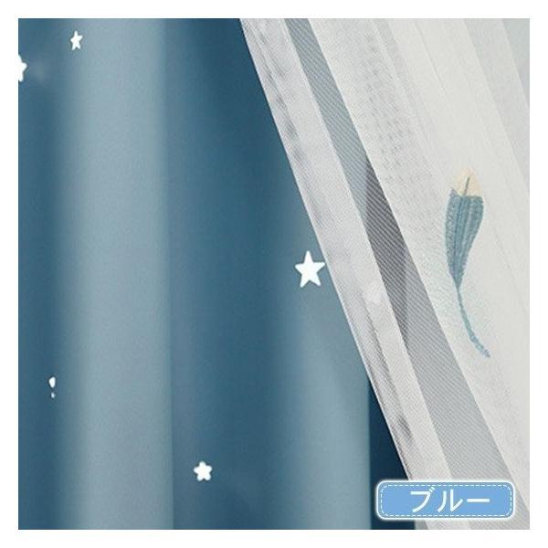 一体型 カーテン 安い お得サイズ かわいい 子供部屋 送料無料 リビング 花柄 遮光 kaitekihome 09