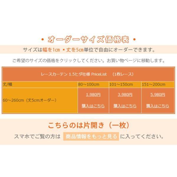 一体型 カーテン 安い お得サイズ かわいい 子供部屋 送料無料 リビング 花柄 遮光 kaitekihome 10