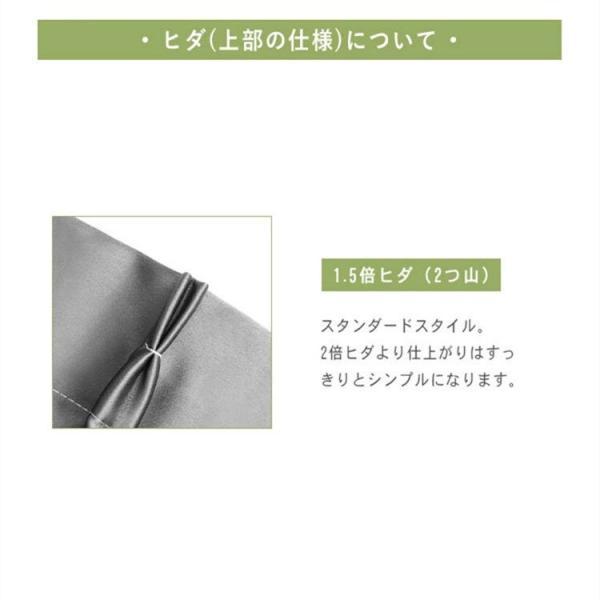 カーテン 遮光 1級 おしゃれ オーダーカーテン 遮光カーテン グレー 送料無料 1級遮光 北欧 無地 おしゃれ 寝室 安い タッセル付き|kaitekihome|10