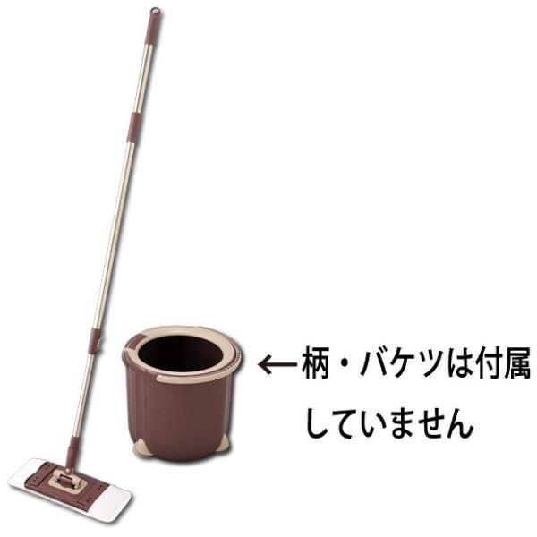 TSM548トルネード角型ヘッド(ヘッドのみ・柄・バケツなし)|kaitekihyakka|03