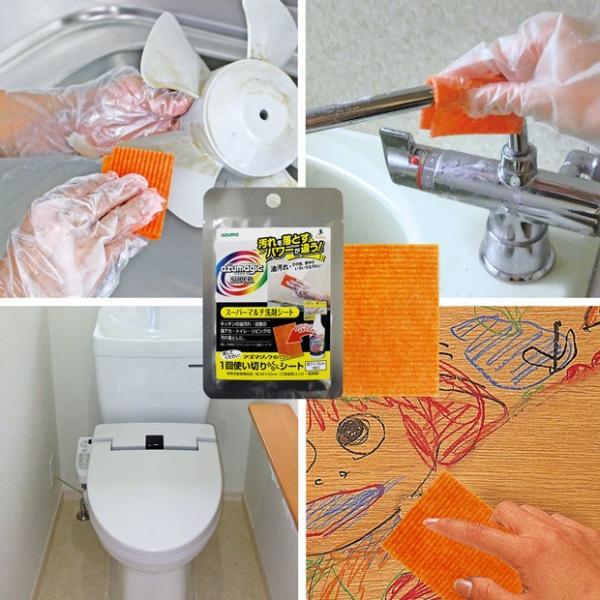 CH899アズマジックスーパー洗剤シート1P
