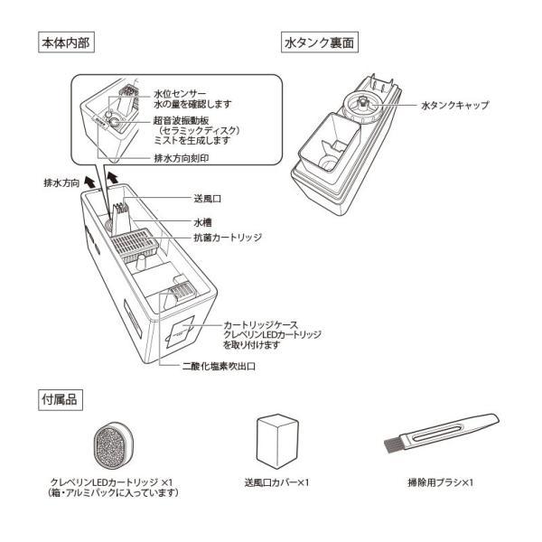 超音波式加湿器 クレベリンLED搭載  DUSK-118CL 〜8畳 選べる2色 シルバー ブロンズ|kaitekilife1|11