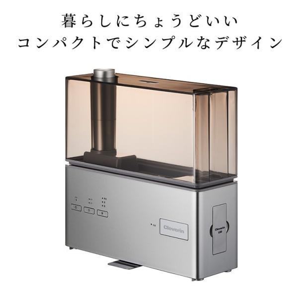 超音波式加湿器 クレベリンLED搭載  DUSK-118CL 〜8畳 選べる2色 シルバー ブロンズ|kaitekilife1|04