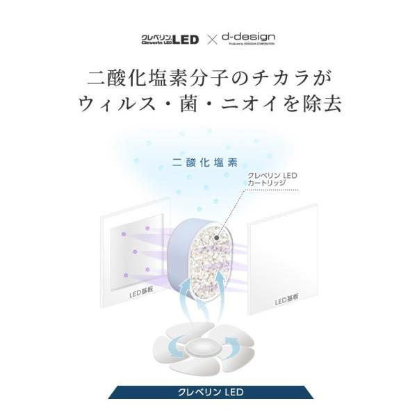 超音波式加湿器 クレベリンLED搭載  DUSK-118CL 〜8畳 選べる2色 シルバー ブロンズ|kaitekilife1|07