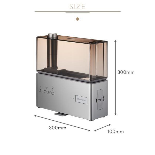 超音波式加湿器 クレベリンLED搭載  DUSK-118CL 〜8畳 選べる2色 シルバー ブロンズ|kaitekilife1|09
