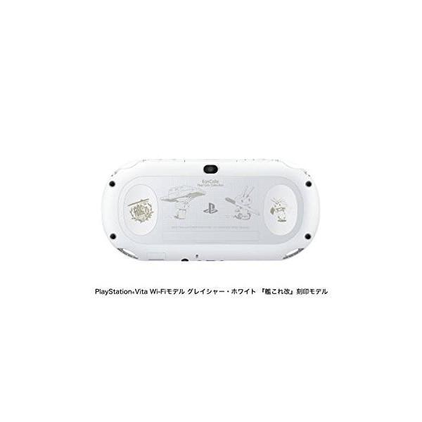 PlayStationVita Wi-Fiモデル グレイシャー・ホワイト 『艦これ改』刻印モデルの画像